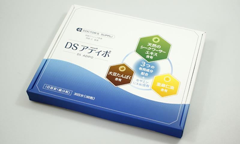 DSアディポ画像